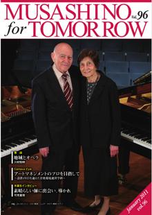 January 2011 vol.96