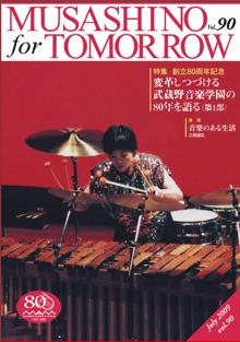 July 2009 vol.90