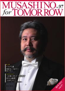 April 2011 vol.97