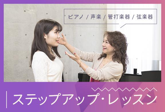 banner_L7_lesson.jpg