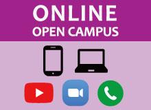 オンラインオープンキャンパス
