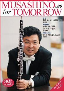 April 2009 vol.89