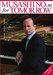 October 2012 vol.103
