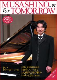October 2009 vol.91
