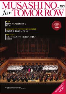 January 2012 vol.100