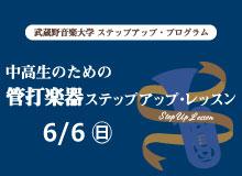 SUP_220px160px.jpg