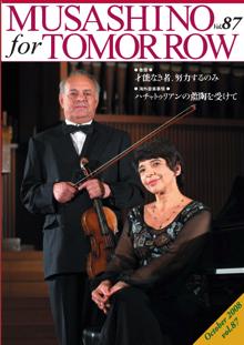 October 2008 vol.87