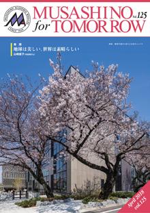 April 2018 Vol.125