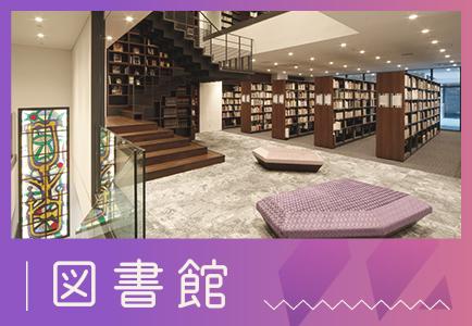 banner_S1_library.jpg