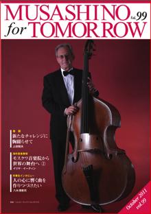 October 2011 vol.99