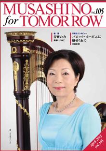 April 2013 vol.105