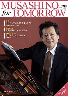 April 2014 Vol.109