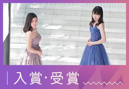 banner_S3_award.jpg