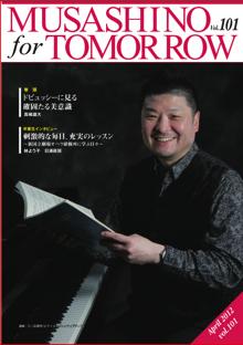 April 2012 vol.101
