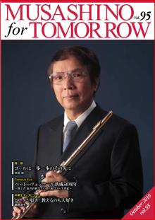 October 2010 vol.95