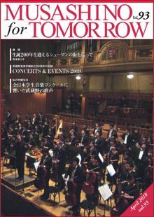 April 2010 vol.93