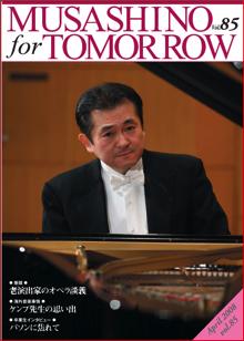 April 2008 vol.85