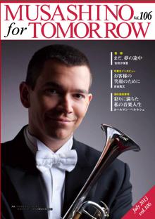 July 2013 vol.106