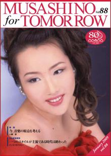 January 2009 vol.88