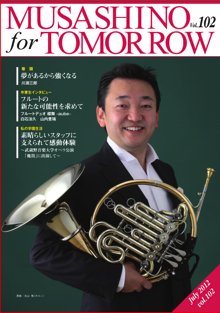 July 2012 vol.102