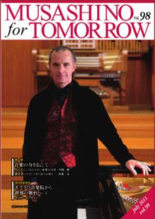 July 2011 vol.98