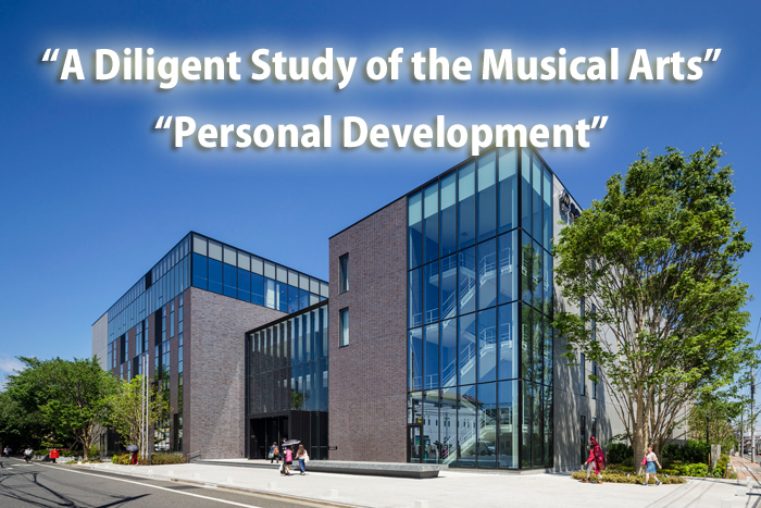 A Diligent Study of the Musical Arts and Personal Development